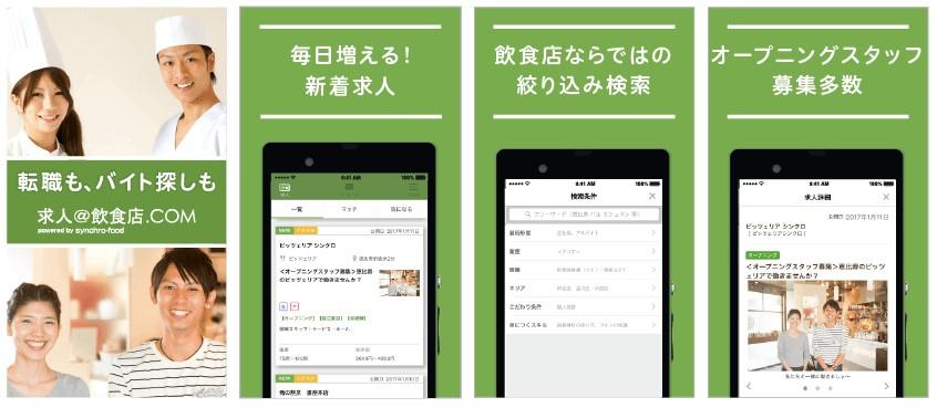 プレスリリース用画像-android