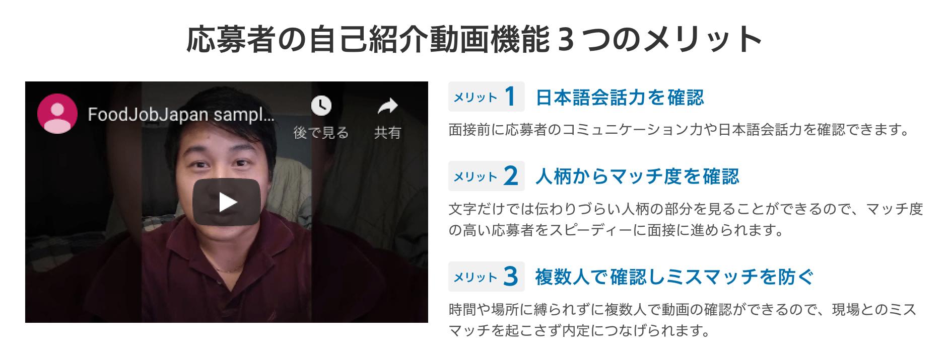 プレスリリース用@2x